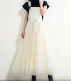 【ワンピース】チュールスカート サロペット・ホワイト