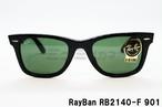 【正規取扱店】Ray-Ban(レイバン) RB2140-F 901 52サイズ ウェイファーラー