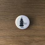 【奈良】マット缶バッジ(小)五重の塔