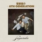 【予約/CD】菅原信介 & 6th Generation - Sugaroku