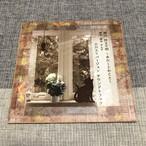 【サウンドトラック】持主不明 〜あたしとかこと〜 小川エリver サウンドトラック
