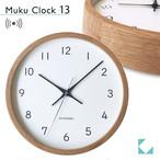 KATOMOKU muku clock 13 オーク km-104ORRC 電波時計