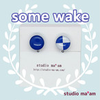 【some wake 〜ソメワケ〜】4A ※ピアス変更可