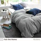 Cotton flannel コンフォーターカバー(ファスナー) 掛布団カバー Dサイズ fab the home 森清 FH123830