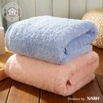 バスタオル 2枚セット 高級綿使用 新疆綿 世界三大コットン ふわふわ肌触り [NT033]