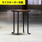 IRON BAR STOOL[ BROWN COLOR]サイズオーダー可