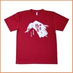 【受注生産】七丈小屋オリジナルTシャツ2020