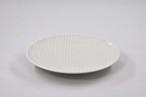 灰釉 しのぎ 5.5寸皿