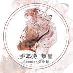 少年游莱茵【ceenie】特殊インク・剥離紙