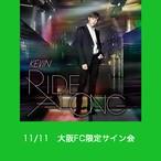 11/11 大阪サイン会  CD+「CD+DVD」2枚セット