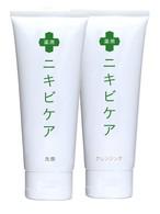 薬用ニキビケア【クレンジング&洗顔】2点セット