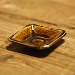 豆皿 ブラウン