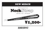 [ NEW ] Neck Strap