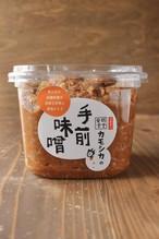 【限定】カモシカの手前味噌 1kg