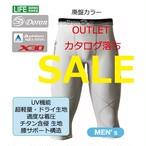 【廃盤カラー+最終価格】LIFE Men's ハーフタイツ White ¥12,800(+Tax)→¥SALE