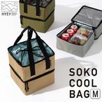 HYEY SOKOCOOL BAG M HSBM 2段タイプ 保冷バッグ エコバッグ トートバッグ アウトドア 用品 キャンプ グッズ