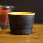黒のカップ 内黄土