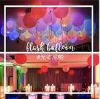 LED内蔵 光る風船 5色x2の10個セット 誕生日 飾り サプライズ  1歳 パーティー インスタ映え