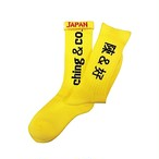 """Kung-Fu -yellow-"" Socks"