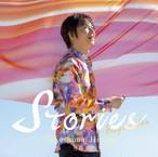『Stories~Bougainvillea』竹島宏 通常盤B 【特典】パネル展展示パネルプレゼント番号付抽選券