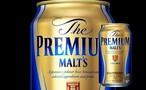 13B10 SUNTORY The PREMIUM MALT'S 【350ml×24缶】