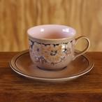 DENBY Sumatra デンビー スマトラ カップ&ソーサー #171102-1~6 イギリス製ビンテージ食器 アンティーク レトロ