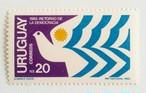 デモクラシー / ウルグアイ 1985
