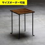 IRON BAR CAFE TABLE[BROWN COLOR]サイズオーダー可