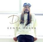 『DAYS』 Kenta Ebara / 2018 / CD