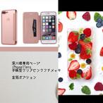 深川様専用ページ《iPhone11proフチ末期ピンク》《金箔》