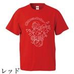 【NEW】ワールドTシャツ