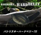 deps /  バシリスキーハードベリー70