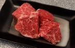カレーシチュー用500g 国産黒毛和牛・国産牛