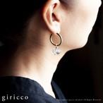 美しい2つのバランスと石で耳元を飾る。タールインクォーツのフープピアス。(TJ10953)