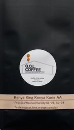 Kenya King Kenya Karie AA 250g 浅煎り