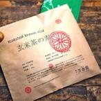 玄米茶の素 送料無料 煎り玄米 炒り玄米 茶葉と混ぜてお好みの玄米茶を作りましょう.