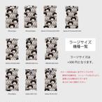 スマホケース /Smartphone case