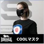 【独占販売】LONSDALE COOL MASK ロンズデール クールマスク 白 黒 洗える UVカット機能付