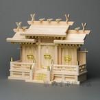 三ツ屋根三社宮(小)