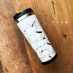 シマエナガの魔法瓶タンブラー(えだしまだんご)
