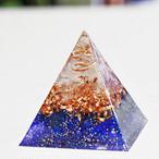 ミニピラミッド型オルゴナイト ラピスラズリ
