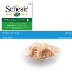 シシア キャットフード チキンフィレ 85g 【CFS-0006】