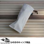 196ひのきのキャンプ用品 11号帆布 道具ケース 道具入れ カトラリー キッチンツールキャンプ用品 アウトドア バーベキュー