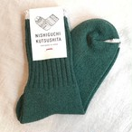 【NISHIGUCHI KUTSUSHITA】シルク コットン 天竺 ソックス  グリーン 日本製 靴下 オールシーズン