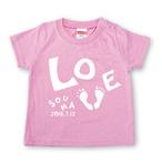 ai-T ahigata【LOVE】ピンク