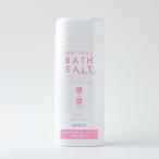 肌美艶潤 NATURAL BATH SALT ~ナチュラルバスソルト~500g <医薬部外品>