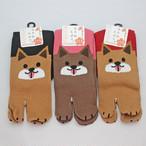 【Trois Epri】柴犬足袋ソックス【犬雑貨 靴下】