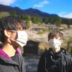 麻マスク【きなり】フィルタを入れられるポケット構造!  ヘンプマスク プリーツ型