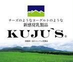 北欧アイスランド・スキールスタイルの自然派スーパーフード『 KUJU'S (クジューズ)』500g入りパック