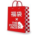 【1個限り】最大50%OFF 福袋(Tシャツorポロシャツ1枚&バッグ1個)